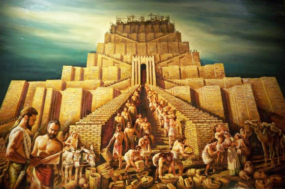 Ancient Sumerian Art & Architecture – Kings & Gods